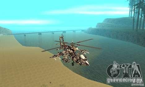 Hydra Hunter для GTA San Andreas вид сзади