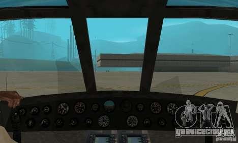 Annihilator для GTA San Andreas вид справа