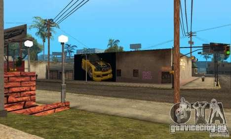 Grove Street 2013 v1 для GTA San Andreas третий скриншот