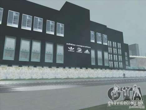 Новый завод Adidas для GTA San Andreas второй скриншот