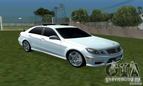 Mercedes-Benz E63 ДПС для GTA San Andreas вид сзади