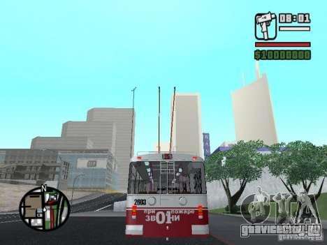 ЗиУ-682Г-017 (682Г0Н) для GTA San Andreas вид сверху