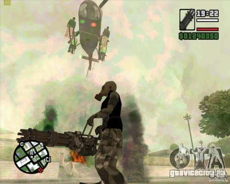 Миниган из Call of Duty Black Ops для GTA San Andreas третий скриншот