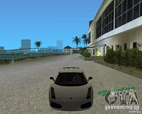 Lamborghini Gallardo Superleggera для GTA Vice City вид справа