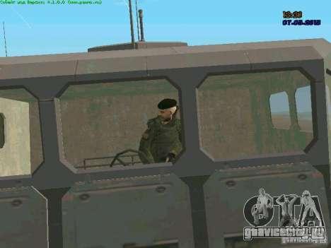 Морской Пехотинец Рф для GTA San Andreas шестой скриншот