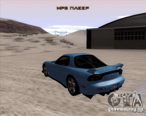 Mazda RX7 2002 FD3S SPIRIT-R (Type RS) для GTA San Andreas вид сзади слева