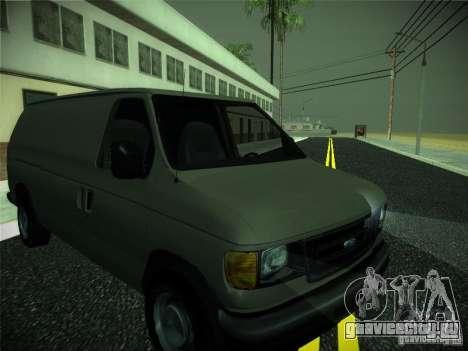 Ford E150 2000 для GTA San Andreas вид слева