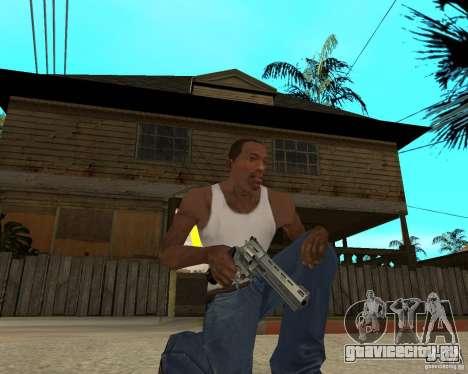 магнум 35.7 для GTA San Andreas второй скриншот