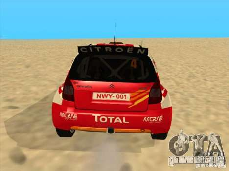 Citroen Rally Car для GTA San Andreas вид сзади слева