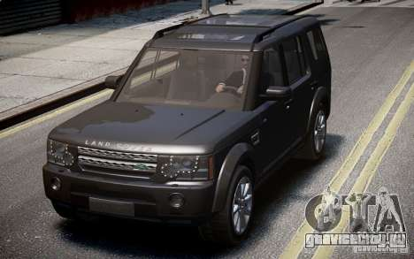 Land Rover Discovery 4 2013 для GTA 4