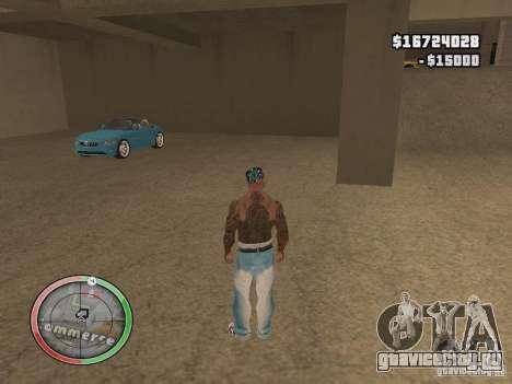 Car shop для GTA San Andreas четвёртый скриншот