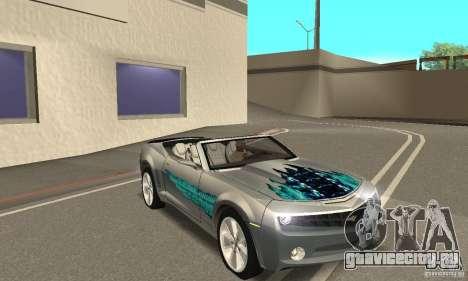 Chevrolet Camaro Concept 2007 для GTA San Andreas двигатель