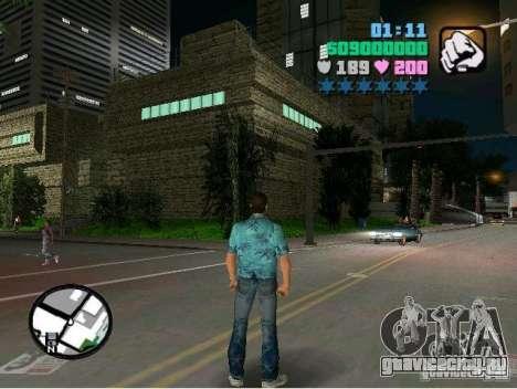 New Hospital для GTA Vice City
