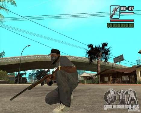 Снайперская винтовка для GTA San Andreas