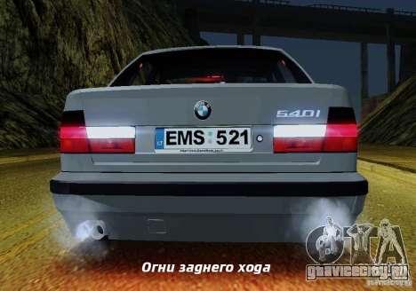 BMW E34 540i Tunable для GTA San Andreas колёса