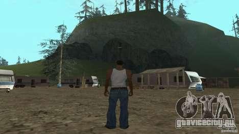 Реалистичная пасека v1.0 для GTA San Andreas седьмой скриншот