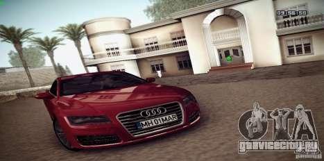 ENB Graphics Mod Samp Edition для GTA San Andreas второй скриншот