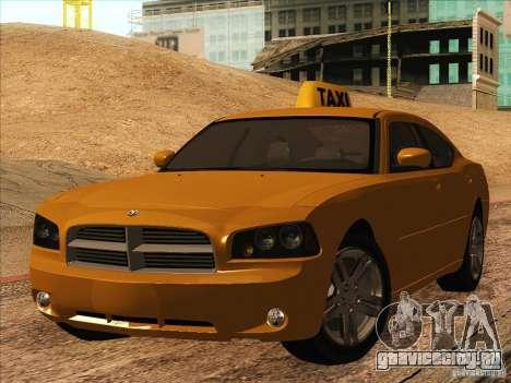 Dodge Charger STR8 Taxi для GTA San Andreas