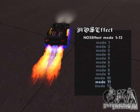 Pimp my Car Final для GTA San Andreas третий скриншот