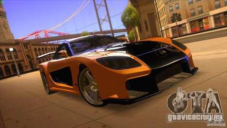 Mazda RX7 Veilside для GTA San Andreas вид сзади