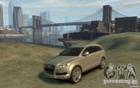Audi Q7 для GTA 4