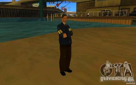 HQ skin FBI для GTA San Andreas третий скриншот