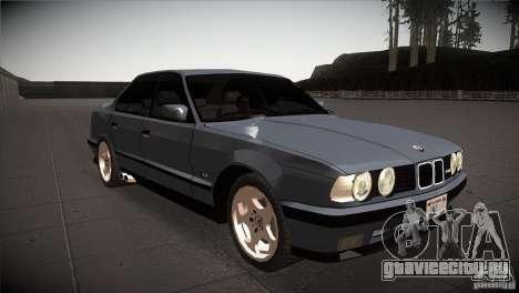 BMW M5 E34 1990 для GTA San Andreas вид сзади