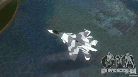 Vice City Air Force для GTA Vice City вид изнутри