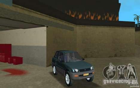 Toyota RAV4 для GTA Vice City вид сзади