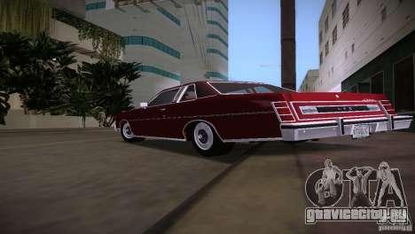 Ford LTD Brougham Coupe для GTA Vice City вид справа
