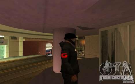 Куртка - Точка G для GTA San Andreas четвёртый скриншот