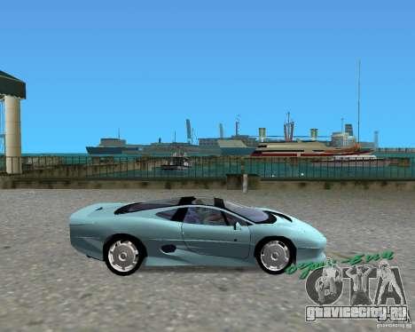 Jaguar XJ220 для GTA Vice City вид сзади слева