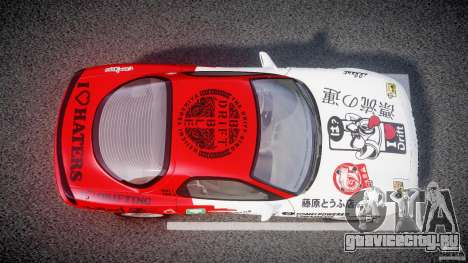Mazda RX-7 1997 v1.0 [EPM] для GTA 4 вид снизу