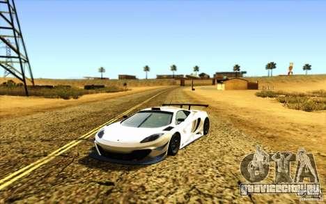 ENBSeries HD для GTA San Andreas пятый скриншот