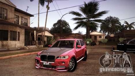 BMW X5 with Wagon BEAM Tuning для GTA San Andreas
