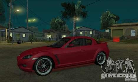 Красная неоновая подсветка для GTA San Andreas