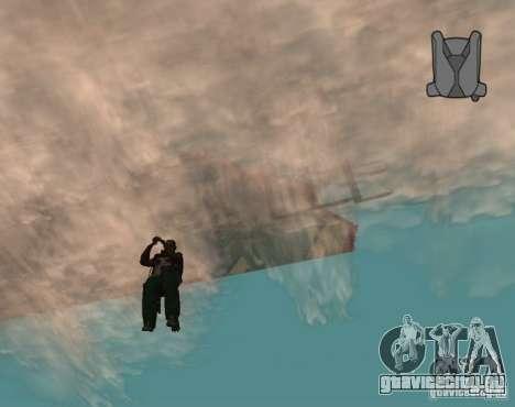 Бесконечный Парашют для GTA San Andreas