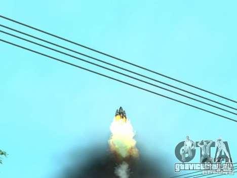 Полёт в космос для GTA San Andreas третий скриншот