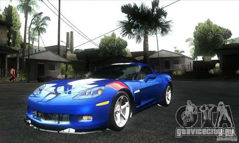 Chevrolet Corvette Grand Sport 2010 для GTA San Andreas вид снизу