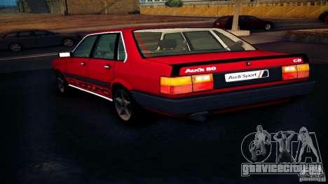 Audi 80 B2 для GTA San Andreas вид слева