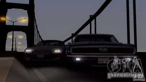 SA_gline для GTA San Andreas пятый скриншот