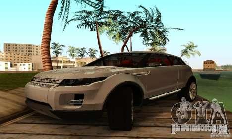 Land Rover Range Rover Evoque для GTA San Andreas вид слева