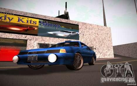HD фары для GTA San Andreas