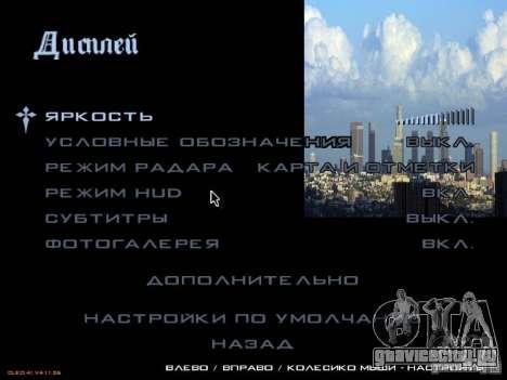 Новое меню в стиле Лос-Анджелес для GTA San Andreas пятый скриншот