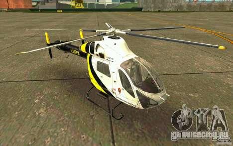 MD 902 Explorer для GTA San Andreas