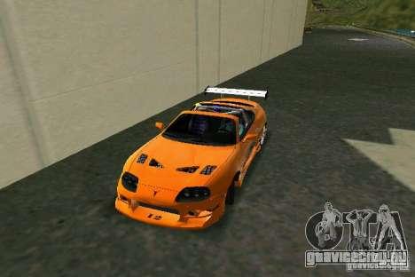 Toyota Supra Fast and the Furious для GTA Vice City вид слева
