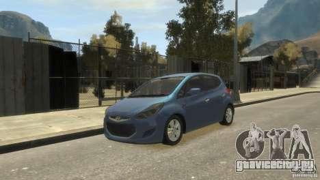 Hyundai IX20 2011 для GTA 4