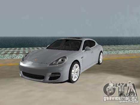 Porsche Panamera Turbo Tunable для GTA San Andreas