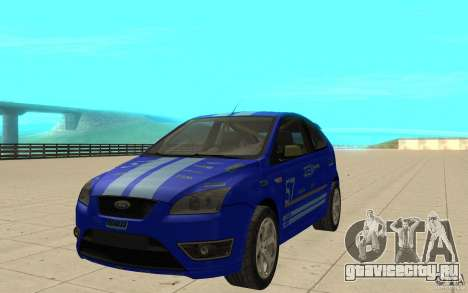 Ford Focus-Grip для GTA San Andreas