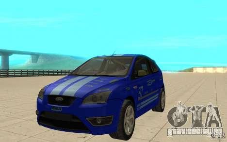 Ford Focus-Grip для GTA San Andreas